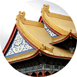 wellness spa logo inspiration: traditional Chinese roof design